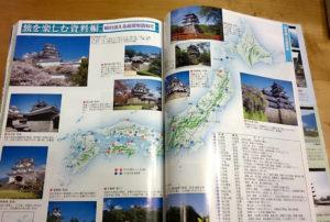 お城も写真と地図・ガイド一覧つきでわかりやすい。