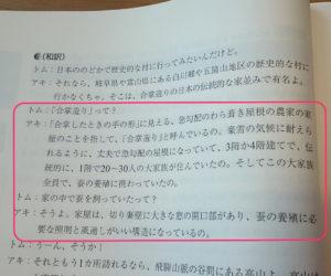 nihon_no_chiri_rekishi5